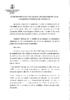 Descarrega l'acord de 20 de setembre de 2019 - application/pdf