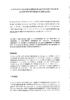 Descarrega l'acord de 29 de septiembre de 2017 - application/pdf